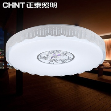 正泰照明 led吸顶灯 客厅卧室房间灯现代简约温馨浪漫灯具灯饰(22w暖