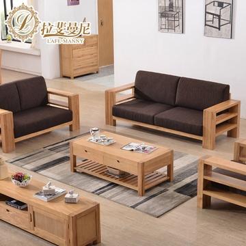 拉斐曼尼 全实木沙发纯白橡木现代北欧简约环保木质布艺沙发组合us001