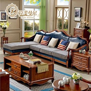 全实木沙发欧式沙发美式皮沙发组合客厅真