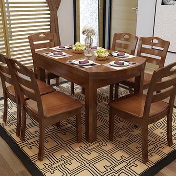 实木餐桌 长餐桌椅组合 简约现代多功能小户 型圆桌饭桌b152(胡桃色款