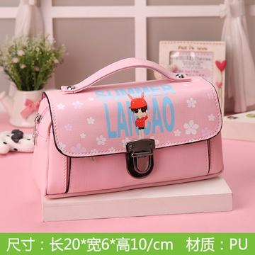 咔米嗒笔袋女小学生韩国儿童可爱简约手提式笔袋公主潮(粉色 小夏公