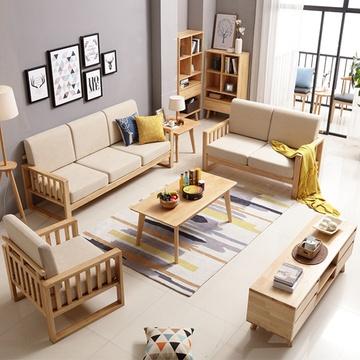 品尚美家 原木全实木沙发组合北欧原木沙发客厅家具现代简约沙发组合