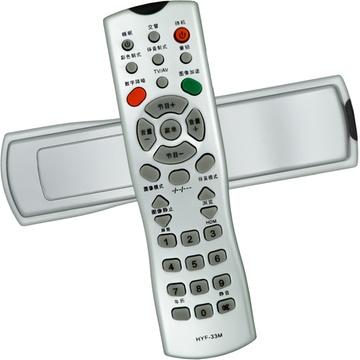 金普达遥控器适用于海尔电视机遥控器hyf-33m