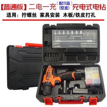12v多功能充电电钻 电动螺丝刀 家用电钻工具微型锂电