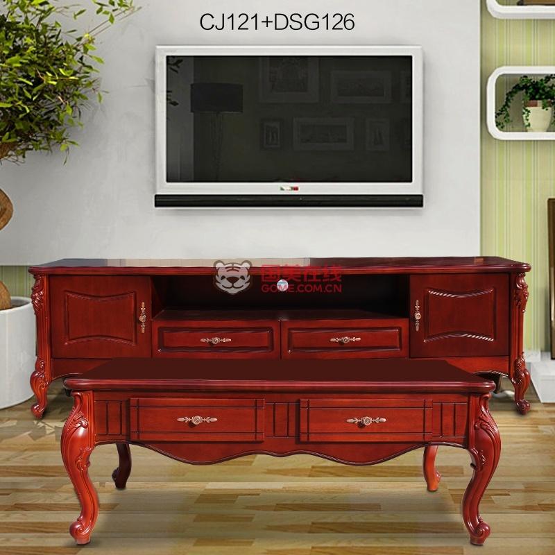 欧式田园客厅茶几电视柜组合红色欧式小户型简约客厅家具(红棕色6默认