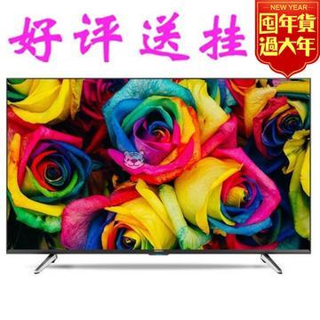 康佳(konka)电视 led32f1160cf 32英寸 黑色窄边 平板液晶电视 高清