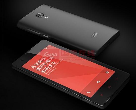 红米手机无法连接软件系统?iPhonev手机助手以后手机没了图片