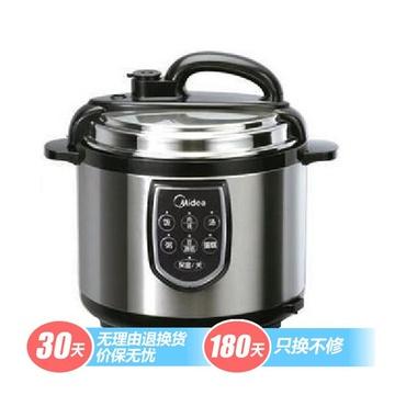 美的电压力锅pcd505 美的韩式电压力锅 美的电压力锅维修