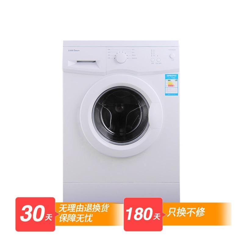 【小天鹅tg53-8028洗衣机】小天鹅(xiaotiane)tg53
