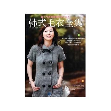 时尚百搭休闲潮流韩版毛衣图片