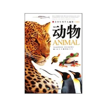 """探秘海中""""刺客""""   环节动物和软体动物   柔肠不代表软弱   节肢动物"""