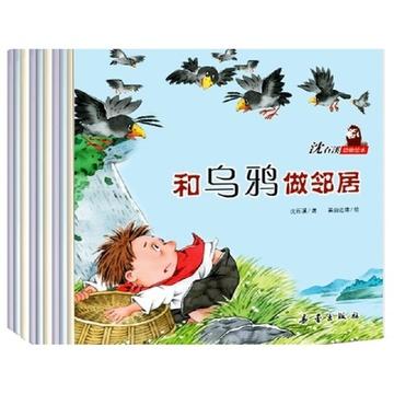 沈石溪动物绘本(套装全10册)