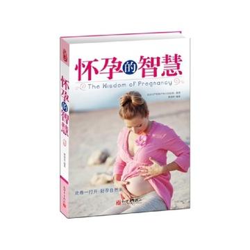 音乐欣赏:平湖秋月 画个简笔画