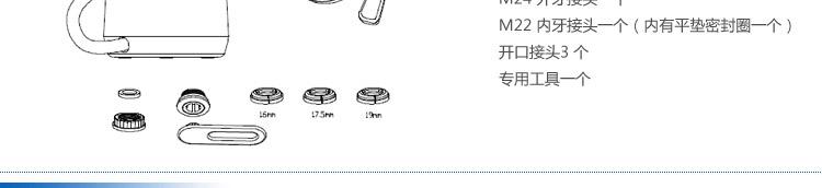 电路 电路图 电子 原理图 750_172