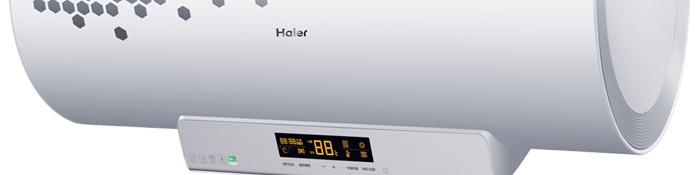 海尔(haier)es60h-g3(e) 电热水器(60升 电脑版 提前预约,省电省心 英