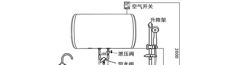 电路 电路图 电子 原理图 750_217
