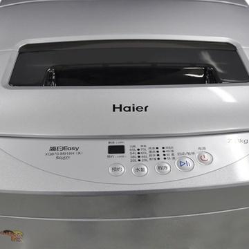 海尔xqb70-m918h