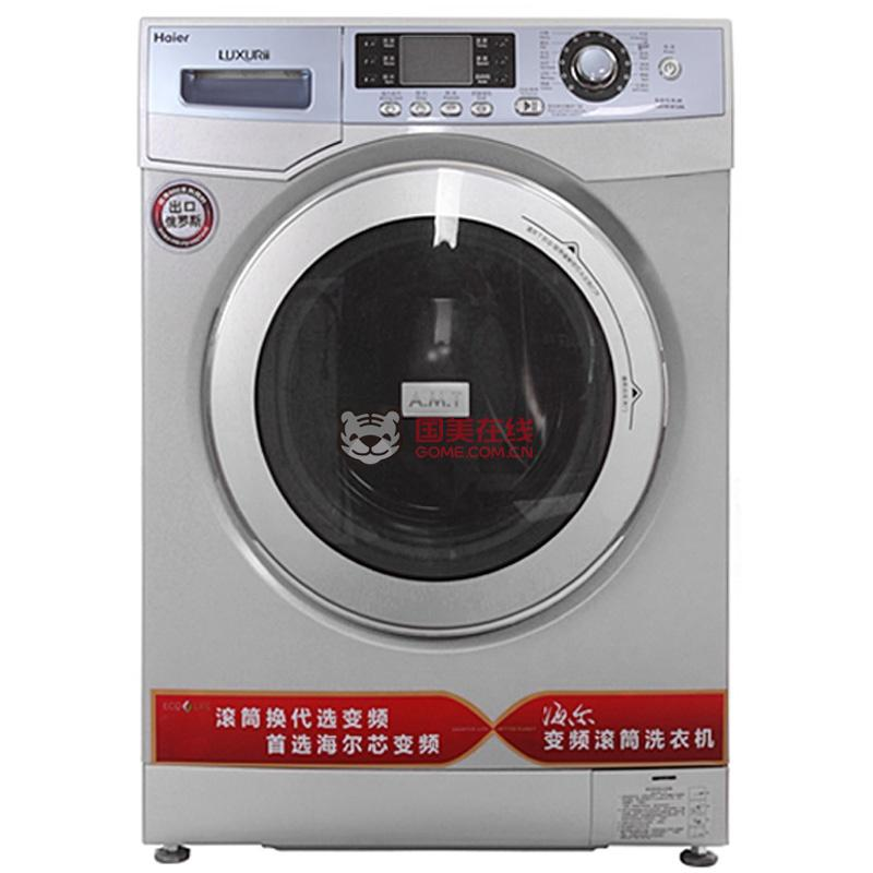 海尔(haier)xqg56-b1286yjhx洗衣机