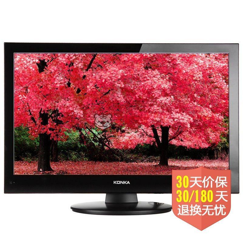 康佳(konka)led32e310n彩电
