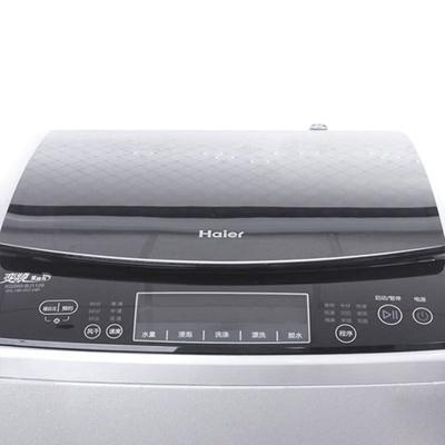 海尔(haier)xqs60-bj1128洗衣机 - 【图片 价格 品牌