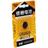 德赛(DESAY) CR2025 扣式锂电电池(5粒独立卡装,性能可靠,自放电率低,抗漏液性强。)