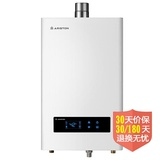 阿里斯顿(ariston)JSQ26-WI7燃气热水器