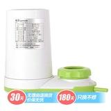 沁园(QINYUAN)台上式龙头净水器QG-U1-17(龙头式 陶瓷复合滤芯 超滤 除菌除氯)