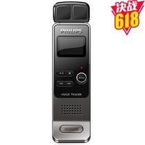 飞利浦VTR7000/93 Voice Tracer数码录音笔(4G)
