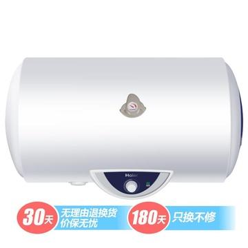 Haier FCD-H80H(E)80L 电热水器 机械版 ¥1099-100