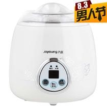 九阳(Joyoung )SN10L03A酸奶机(白色)SN10L03A(微电脑控制 米酒酸奶任君选 不锈钢内胆保健康!)