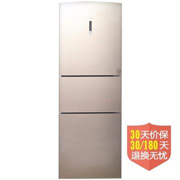 荣事达(Royalstar) BCD-262TGER 262升L 三门冰箱(金色) SMART智能控温