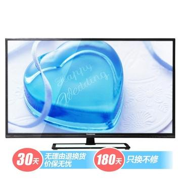 长虹(CHANGHONG) 彩电 LED42B2100C 42英寸精品LED电视¥1998