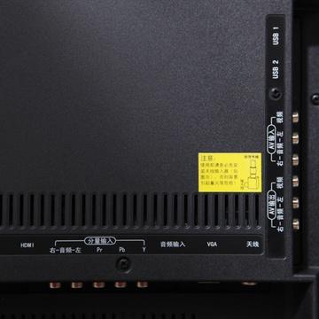 长虹42英寸led电视