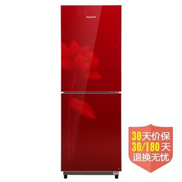 创维(skyworth) BCD-198SG 198升L 双门冰箱(红色) 钢化玻璃 静音控制