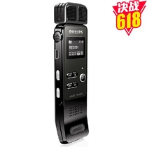飞利浦VTR7100 Voice Tracer数码录音笔(8G)