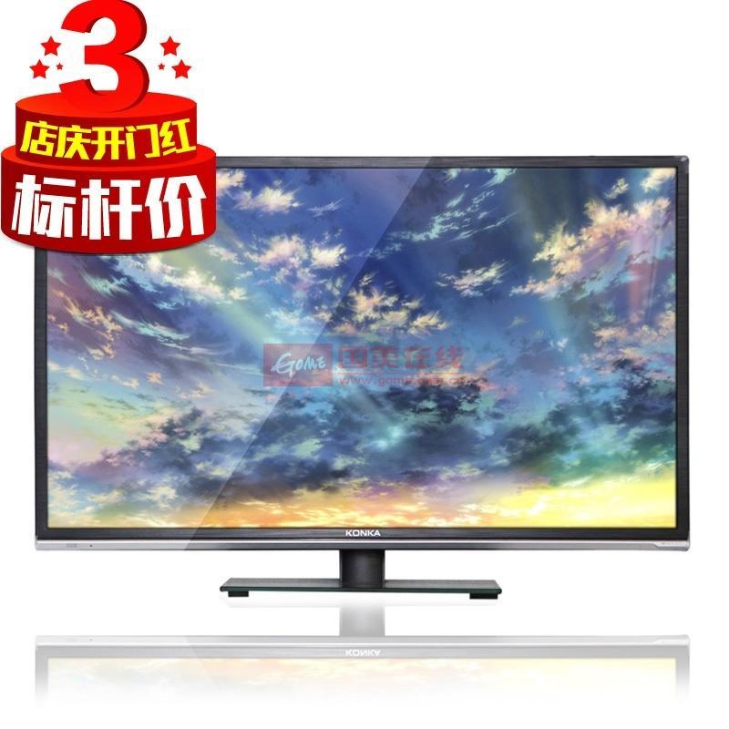 康佳(konka)led32f1170cf彩电 32英寸 窄边框节能led电视(建议观看