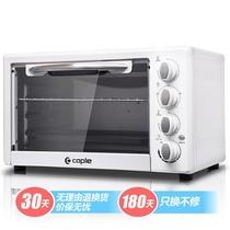 客浦(caple)TO53O8B电烤箱