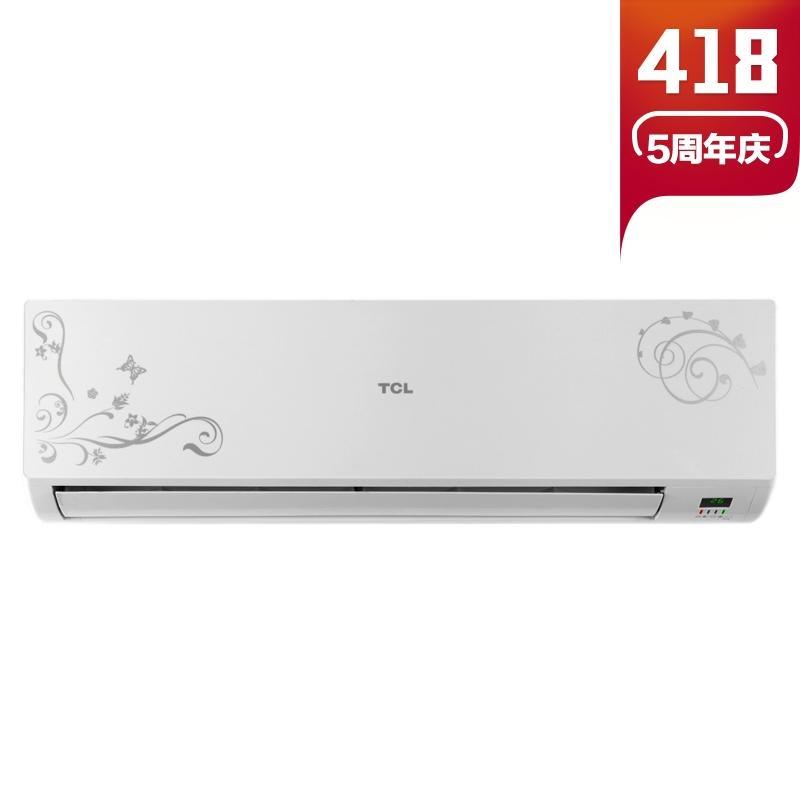 tcl空调kfrd-35gw/cq13bpa
