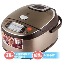 九阳(Joyoung)JYF-I40FS05电饭煲