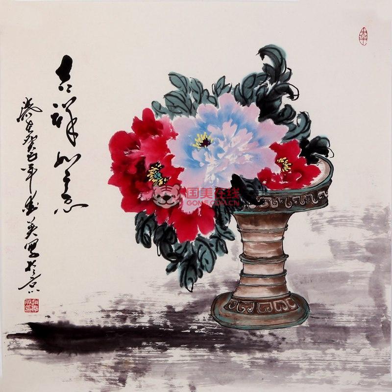 赵爱英 吉祥如意2> 国画 花鸟画 水墨写意 牡丹 花瓶 斗方图片