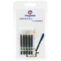 麦格菲斯(Megafeis) MF122 F12专用笔芯  麦格菲斯F12录音笔专用笔芯  5支套装