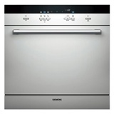 西门子(SIEMENS)SC73M810TI洗碗机 嵌入式 西班牙原装进口