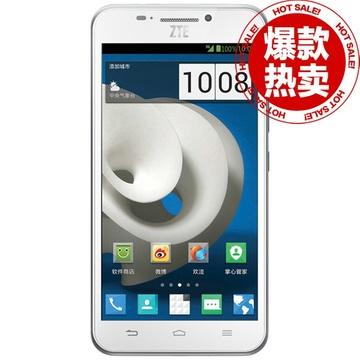 中兴ZTE GRAND SII 预约¥899(5.5寸1080p屏,骁龙801四核,2GB内存,3100mAh电池)
