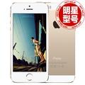 苹果(APPLE)iPhone5S 手机(16G)
