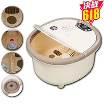 美妙 Mimir MM-568 足浴盆