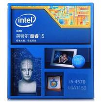 英特尔(Intel)酷睿四核i5-4570 Haswell全新架构盒装CPU