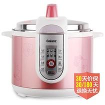 格兰仕(Galanz)YB503F电压力锅