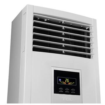王牌(tcl)kfrd-51lw/fc13空调 2匹定频冷暖柜式空调