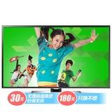 TCL彩电L32A71C 32英寸 安卓系统 爱奇艺视频 内置WIFI 微信TV(黑色)