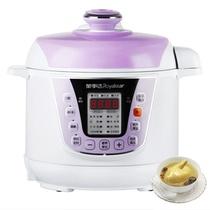 荣事达(Royalstar)电压力锅智能电脑版控制迷你煲2升容量YDG20-60A9